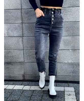 marmurkowe jeansy z wyższym stanem z guzikami BF90-C